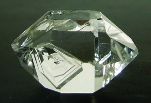 Is a Herkimer diamond really a diamond? Read more to find out!